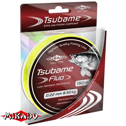 Леска мононить Mikado TSUBAME FLUO 0,16 (150 м) - 4.30 кг.