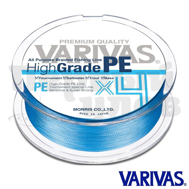 Леска плетёная VARIVAS High Grade PE X4 150m 0.8 blue