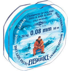 Леска мононить Mikado EYES BLUE ICE 0,08 (50 м) - 1.20 кг.