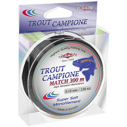 Леска мононить Mikado TROUT CAMPIONE MATCH 0,20 BLACK (300 м) - 4,00 кг.