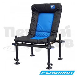 Кресло фидерное Flagman Armadale Feeder Chair Legs D-36mm