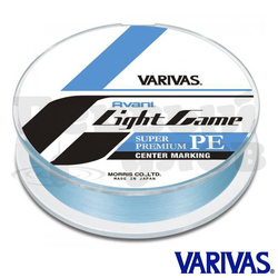 Леска плетёная VARIVAS Light Game Super Premium PE 150m 0.2