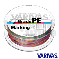 Леска плетёная VARIVAS High Grade PE X4 150m 0.8 Marking