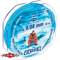 Леска мононить Mikado EYES BLUE ICE 0,16 (50 м) - 3.80 кг.
