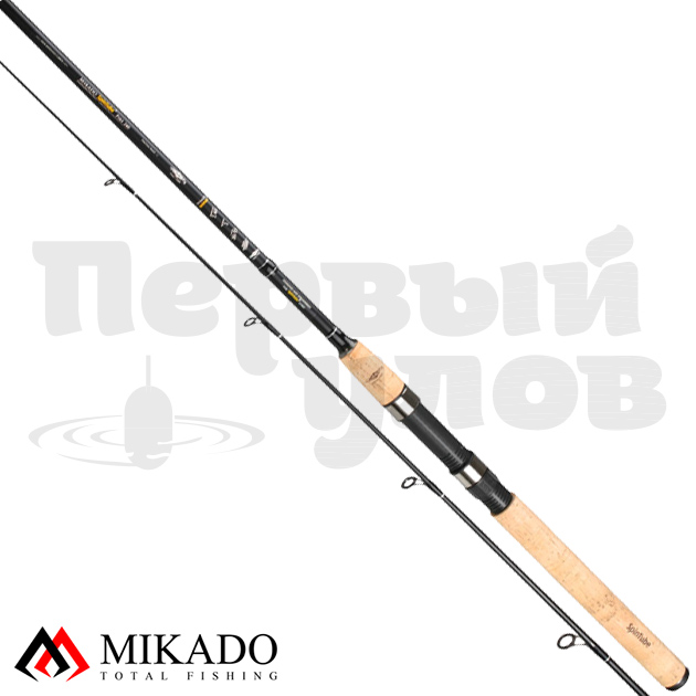 Спиннинг штекерный Mikado SPINTUBE PIKE 210 (20-55гр.) 175 гр.