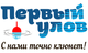 ГРАФИК РАБОТЫ МАГАЗИНА С 15.09 ПО 20.09.2017